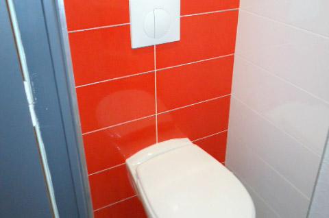 Toilette Carrele Gallery - Nettizen.us - nettizen.us